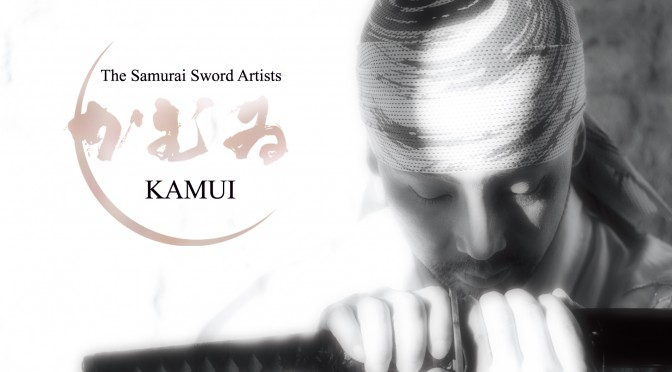 "Samurai Sword Artists Kamui in 2D Anime ""Sword Pilgrim"" by ONARTS Animation Studios"